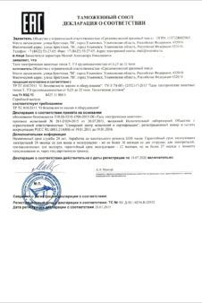 deklaraciya_tali_tr_ts_010_2011