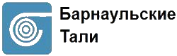 подвесные кран балки для барнаульских талей