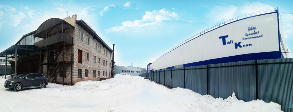 крановый завод tali kran
