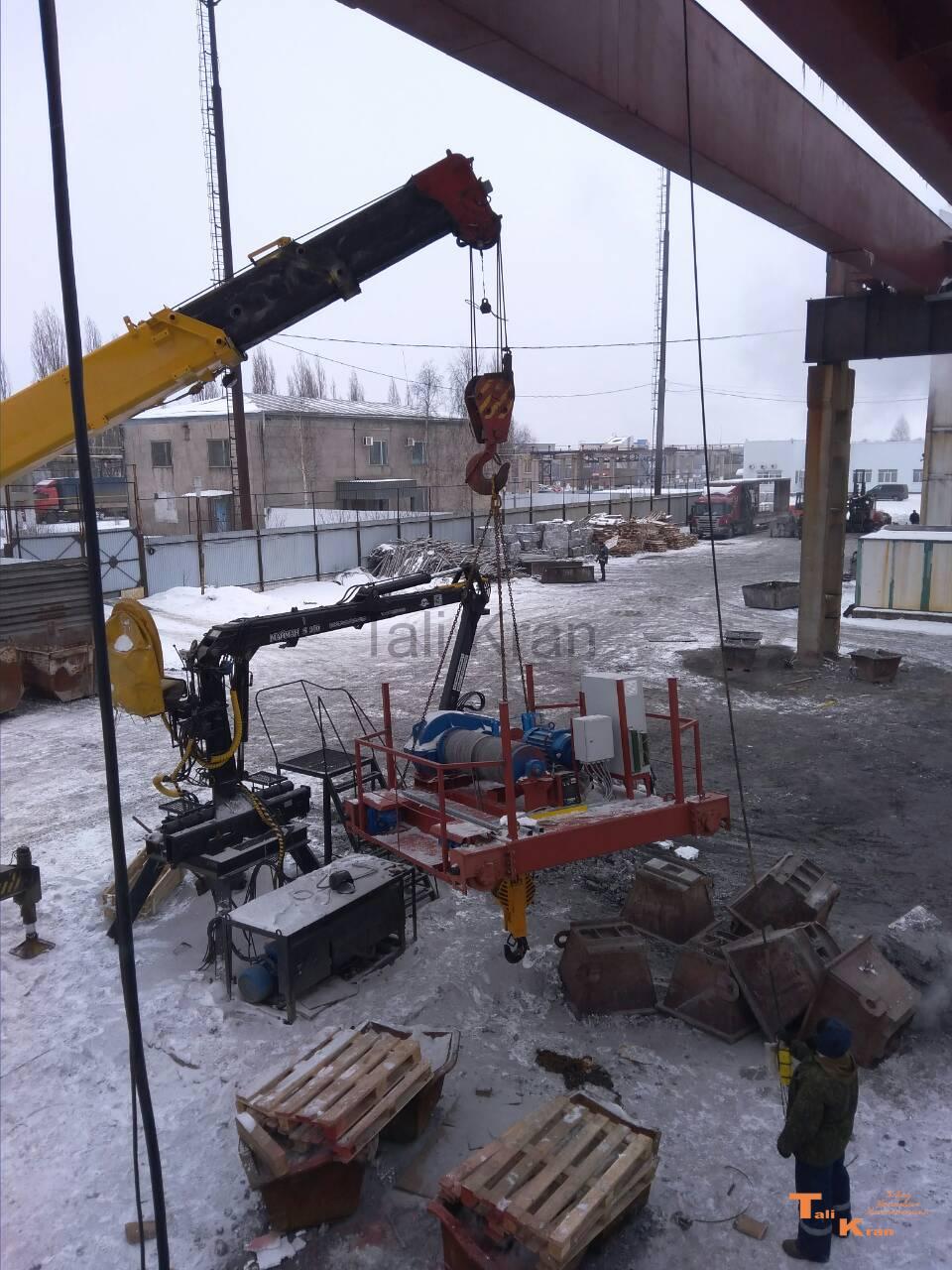 Монтаж электрической тали на мостовой кран